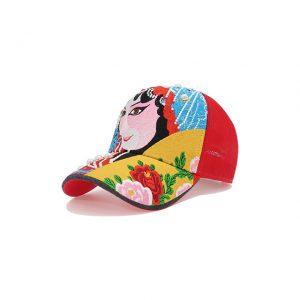 Chinese Caps